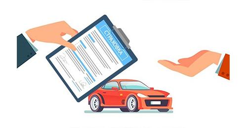 Read more about the article Как автоматизировать осмотр автомобилей при покупке страховки?